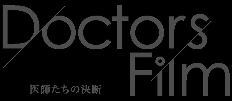 Doctors Film